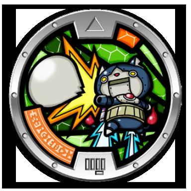 Porte medaillon yokai watch jibanyan yokai watch figure for Porte medaillon yokai watch